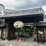【丹波篠山】情緒あふれる城下町でお蕎麦をいただく『一休庵(いっきゅうあん)』十割そばのお店