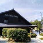 【関所カフェ】会席料理店がカフェに大変身!!まさに有馬温泉への関所のような『関所カフェ』でゆっくりとくつろぐ【有馬温泉】
