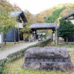 【丹波篠山市】愛犬とお散歩へ出かけるおススメ公園『ささやまの森公園』