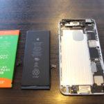 【激安iphone修理④】自分でできるアイフォンのバッテリー交換の手順を解説します【サクサク動く】