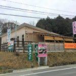 【松風地どり】三田市で感動の名古屋コーチンをたべる♪自社で育てたこだわりのオーガニック地鶏肉と有精卵【地鶏料理 花どり】