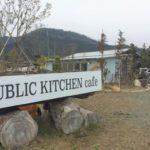 【丹波市春日カフェ】パブリックキッチンカフェ丹波店オープン♪自社生産の有機野菜たっぷりのランチを堪能