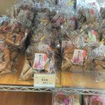 【丹波おばあちゃんの里】Seikoアートのルーツはおばあちゃんのお菓子?
