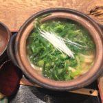 【鶏づくし】すじかまの「葱うどん」と「鶏すきうどん」が絶品すぎる
