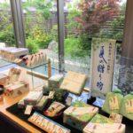 【小倉山荘 伊丹宝塚店】日持ちするお土産NO1最強おかきが買えるお店【オンラインショップもあるよ】