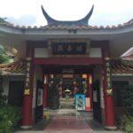 【関帝廟(かんていびょう)】神戸にある中国の寺院に行ってきた