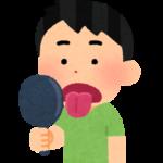 味覚障害の原因とは?亜鉛不足だけじゃなく重篤な疾患が潜んでいる可能性も。