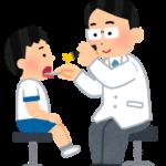 味覚障害の受診すべき診療科は?専門の味覚外来で診察をうけるも原因不明だった・・・。