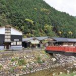 【道の駅 杉原紙の里 多可】杉原紙発祥の地で和紙の歴史に触れる