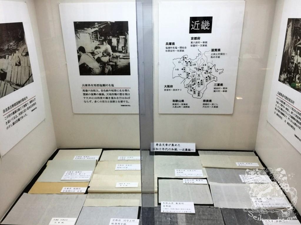道の駅 杉原紙の里 多可】杉原紙発祥の地で和紙の歴史に触れる – いぬ ...