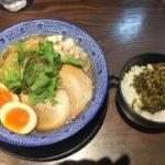 『すごい飛魚(あご)だしラーメン』もちもち麺さっぱり濃厚無添加スープのお店