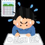 【速報】ケアマネ再試験は3月8日(日)10時からに決定!1都16県共通開催