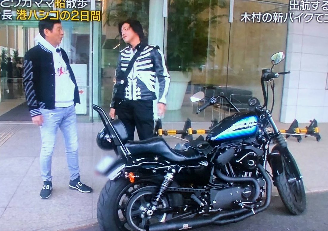 バイク グラン メゾン 東京 (グランメゾン東京8話)キムタクが乗っていたバイクの車種は?