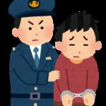 槇原敬之の逮捕の真相は?覚せい剤取締法違反(21年ぶり2回目)
