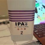 工業用イソプロパノールは消毒用アルコールとして使えるの?