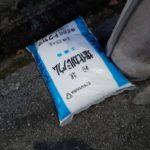 【凍結防止剤(塩化カルシウム)】バイクが「サビる」「滑る」で要注意!