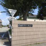 【宝塚市】新ごみ処理施設の整備事業費がヤバすぎる件